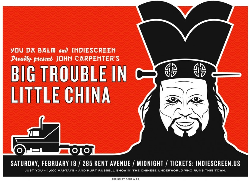 Big Trouble in Little China Poster 8