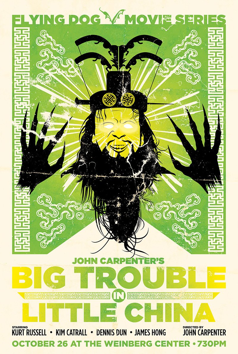 Big Trouble in Little China Poster 5
