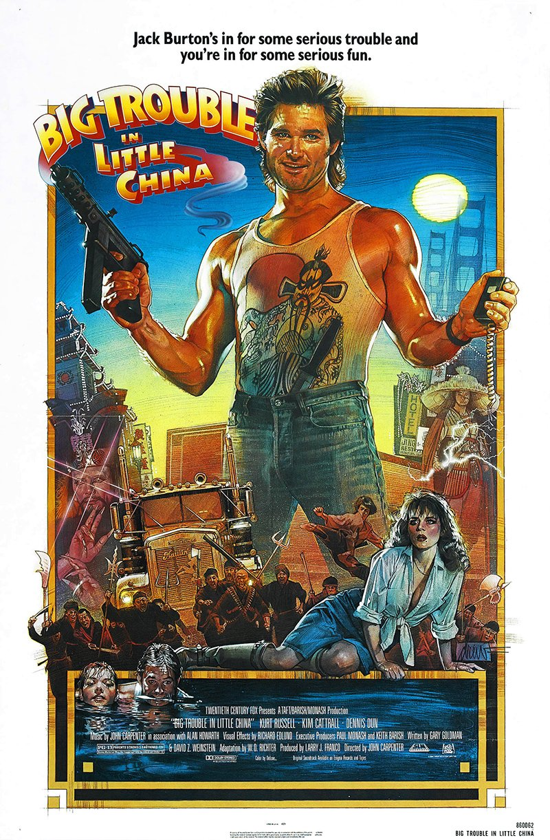Big Trouble in Little China Poster 1