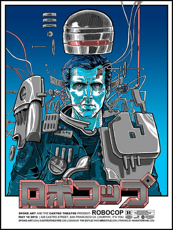 Robocop Alternate Poster Design 02